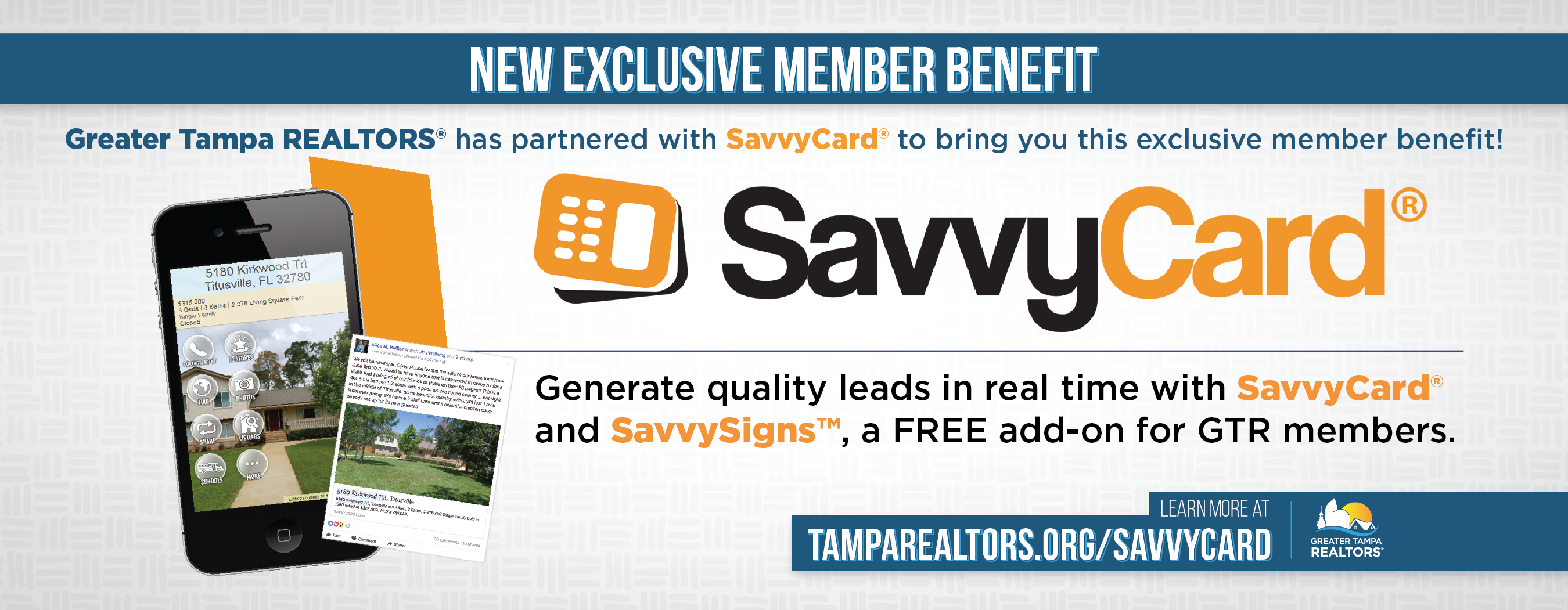 New Exclusive Member Benefit: SavvyCard